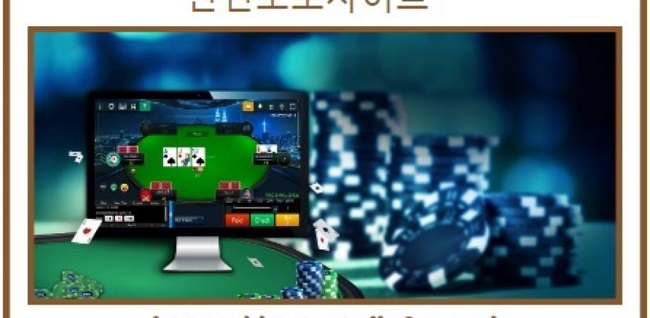 Discover What Online Casino Is